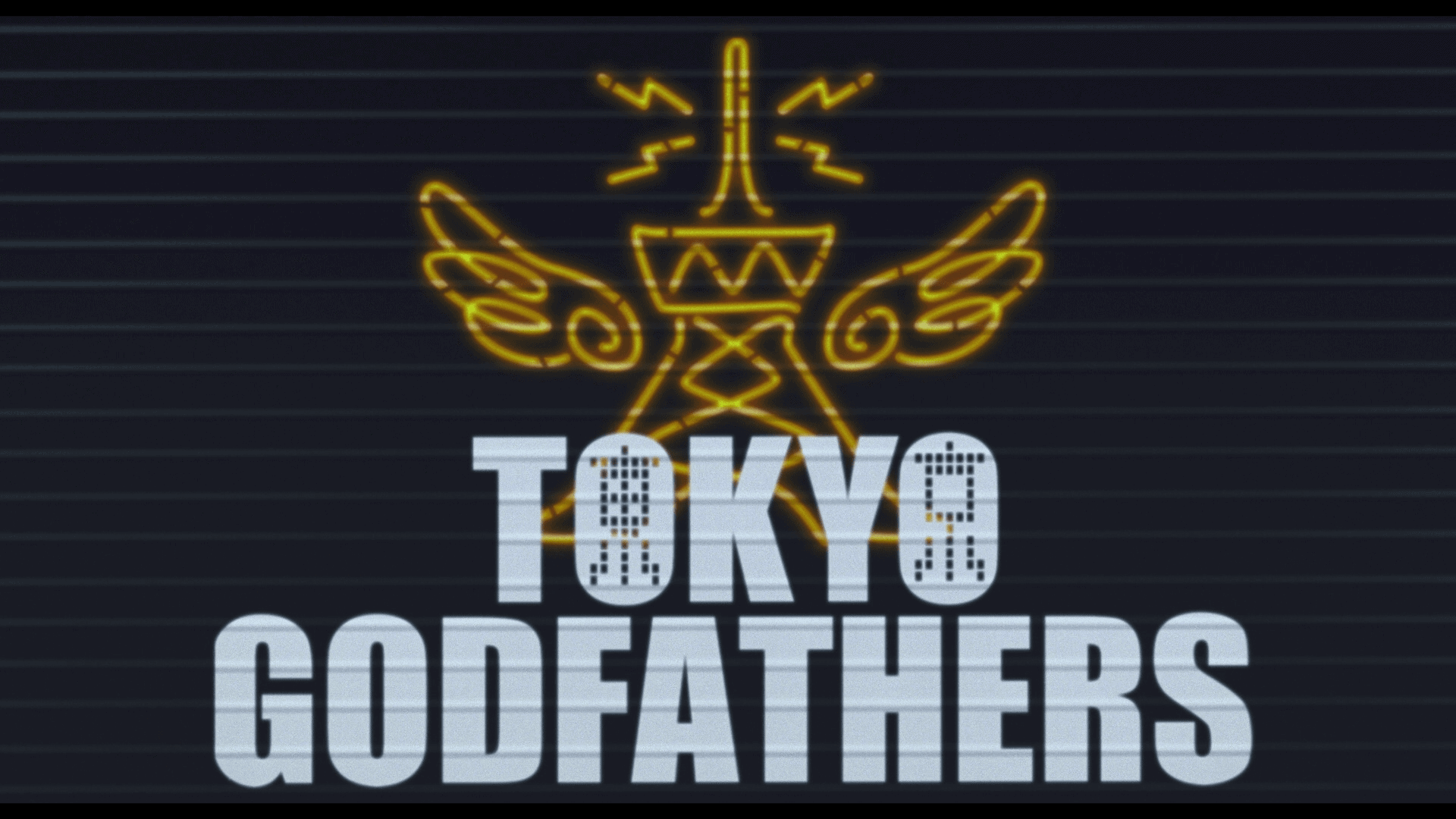 tokyo godfathers title