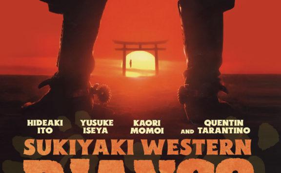 sukiyaki western django br