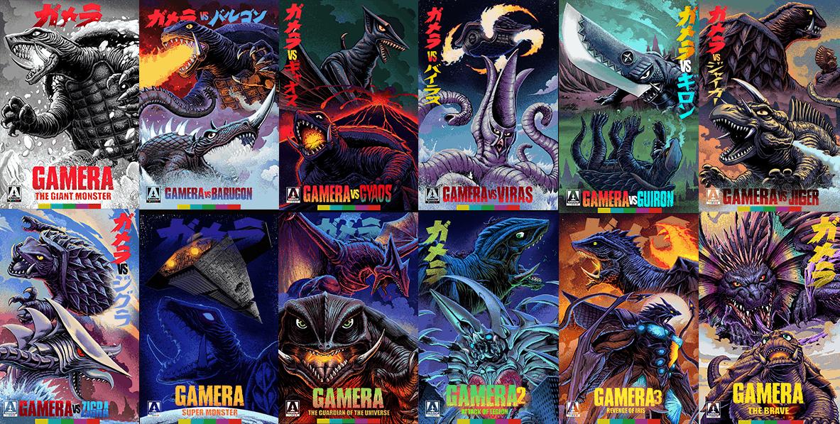 gamera movie titles jiger