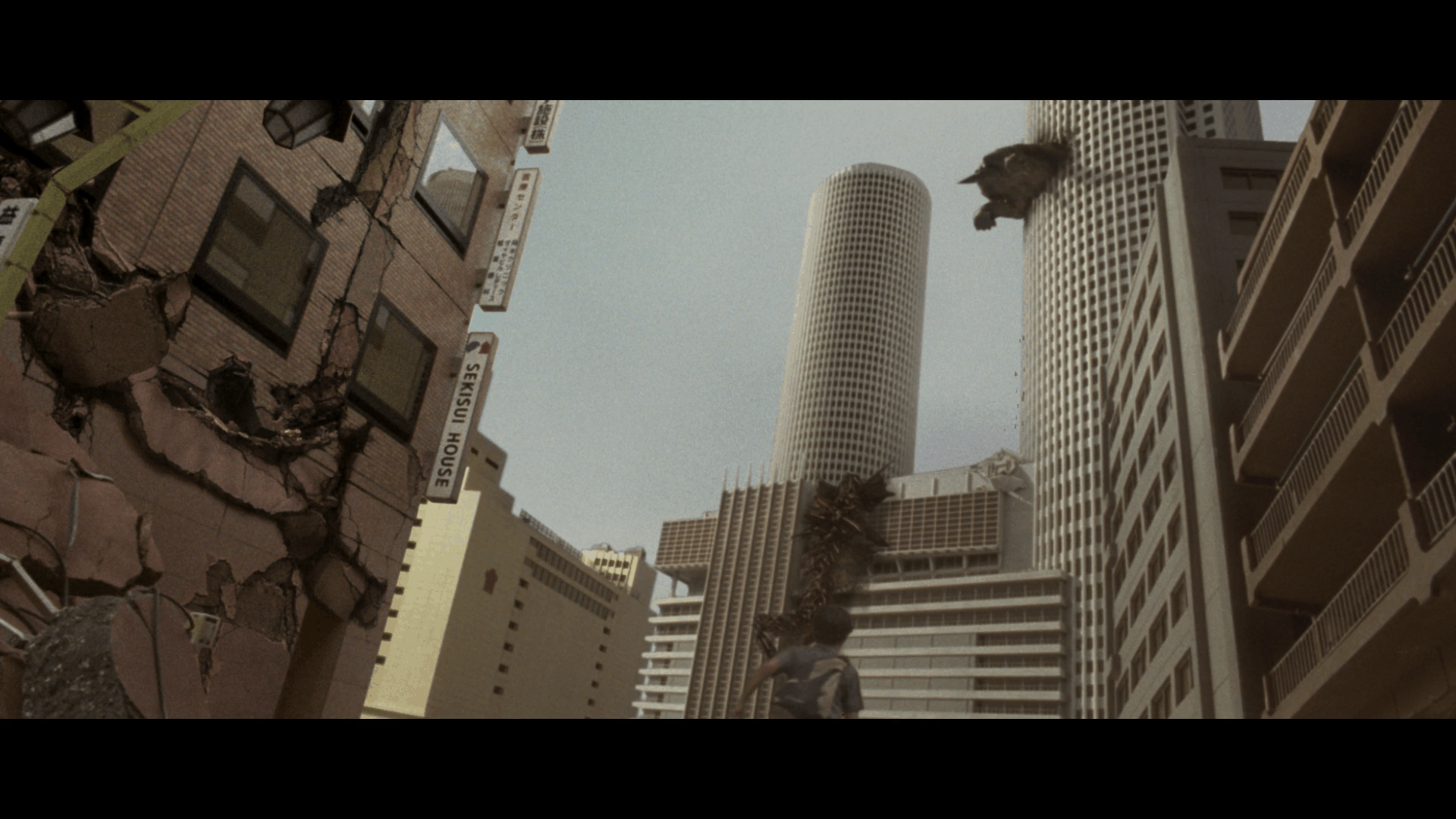 Gamera the Brave [Arrow Video Blu-ray review] 4