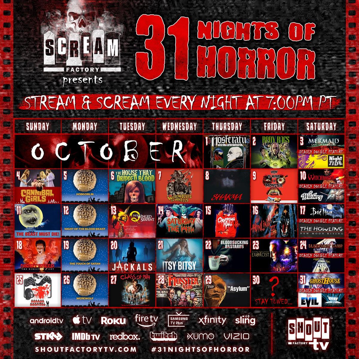 scream factory 31 nights of horror