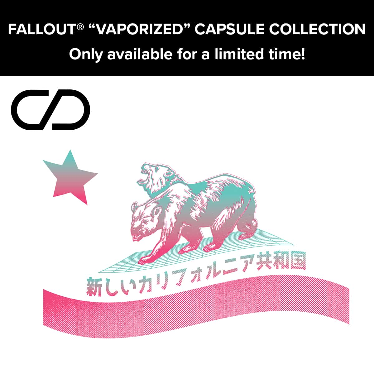 The Fallout Vaporized Capsule Collection is Here! 3