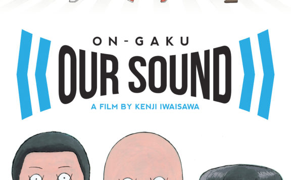 on-gaku our sound poster