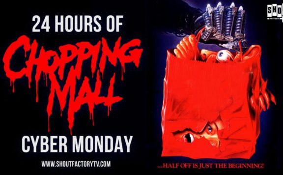 chopping mall cyber monday loot crate
