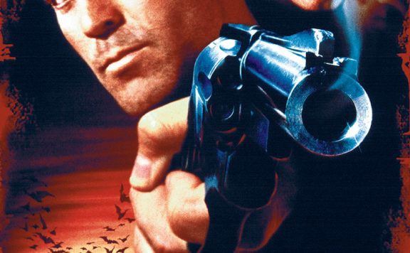 From Dusk til Dawn 25th anniversary VOD