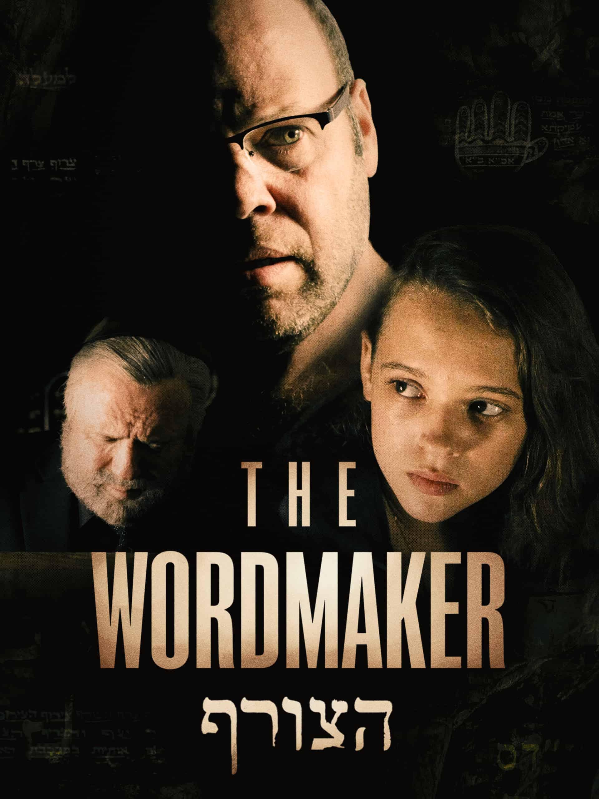 The Wordmaker Stream Topic