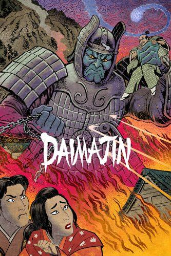 Damaijin Arrow Video channel
