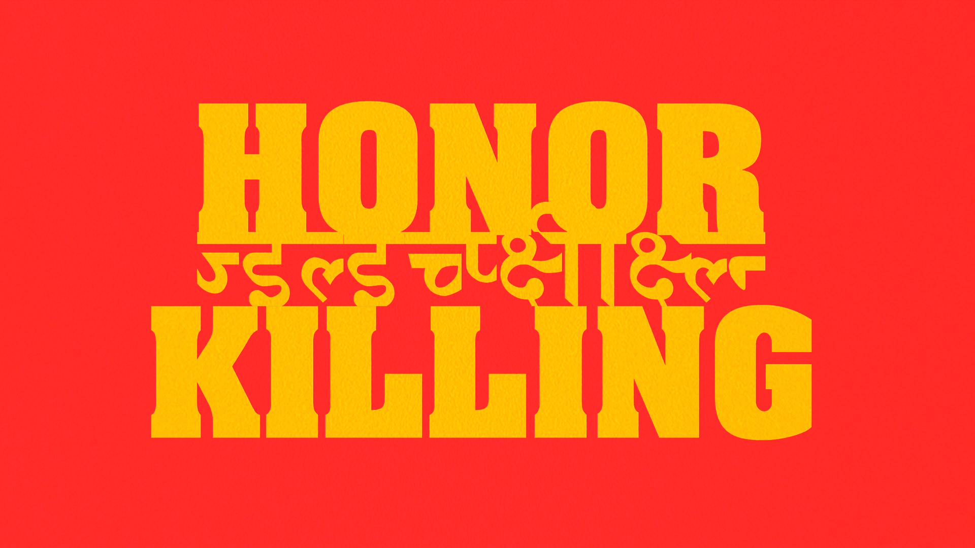 honor killing title review pile