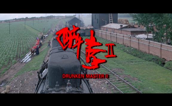 Drunken Master II title