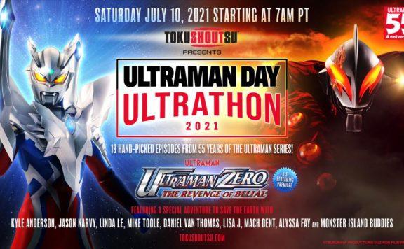 Ultraman Day Ultrathon 2021 digital release