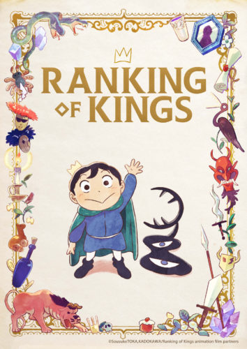 Ranking of Kings poster No Time to Die