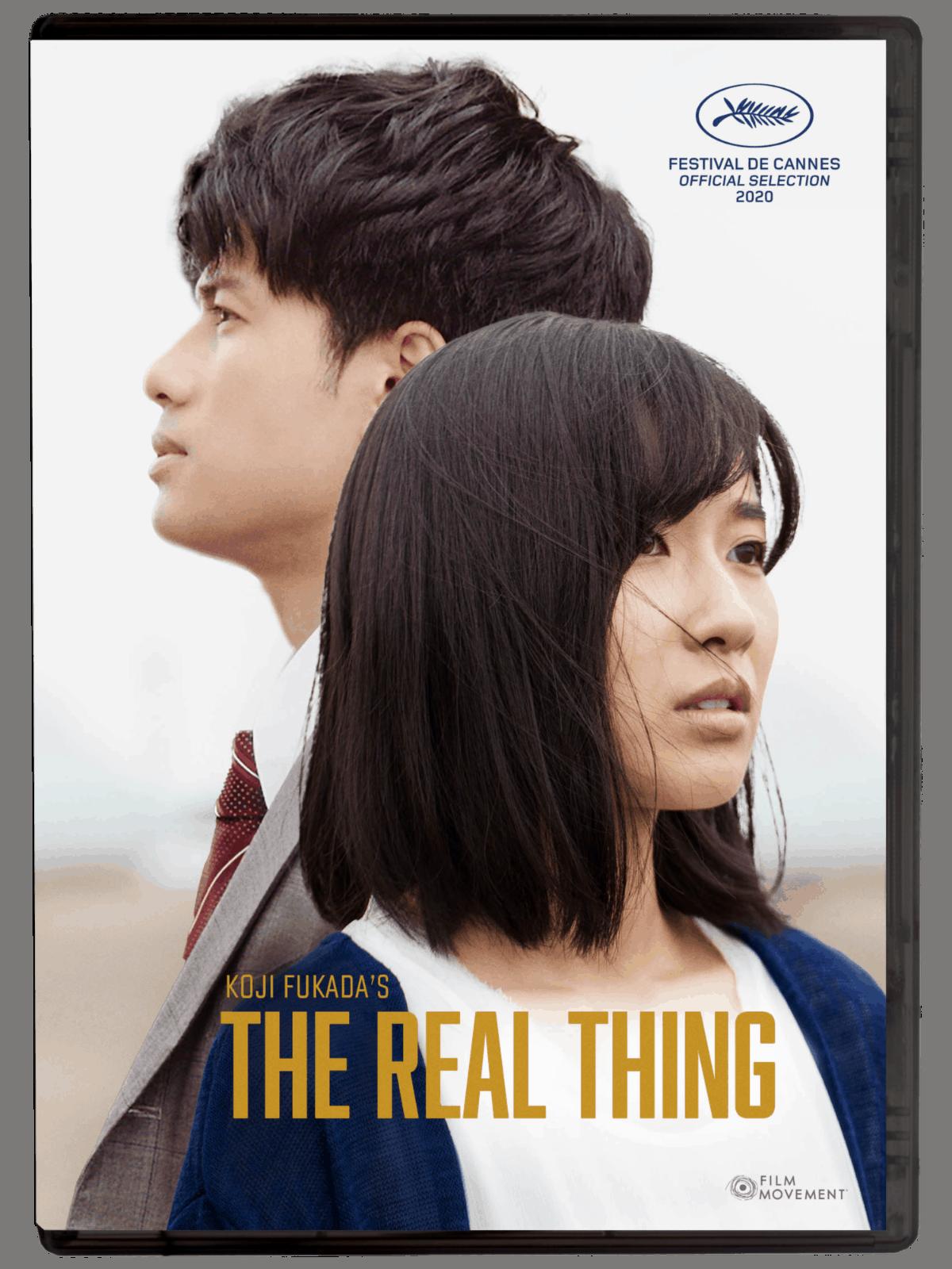 The DVD Lightning Round of Reviews: Volume 6 (2021) 12