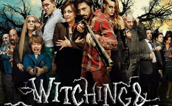 Witching and Bitching Blu-ray box Halloween 2021